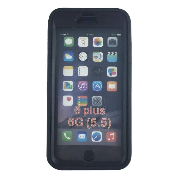Accesorii Gsm Husa Dura iPhone 6 Plus Hibryd Neagra