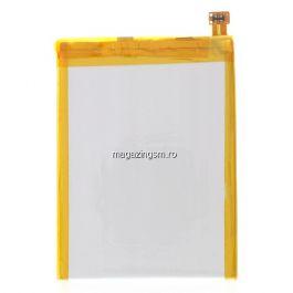 Acumulator Asus ZenFone 2 ZE500CL Z00D C11P1423