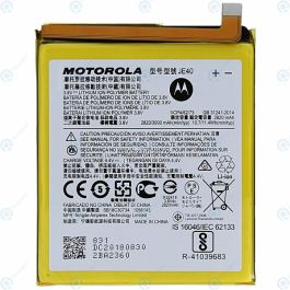 Acumulator Motorola Moto G7 Play / Motorola One 3000mAh