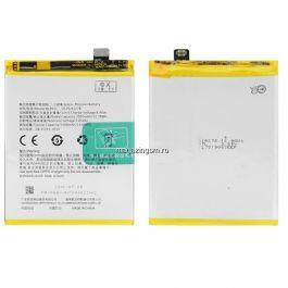 Acumulator Baterie Oppo R15 Pro / R15 Dream Mirror BLP651 3090mAh