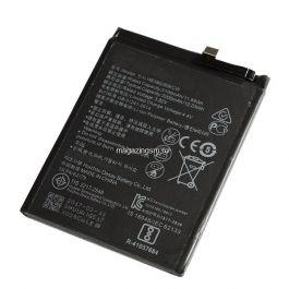 Baterie Huawei P10 Original