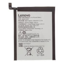 Acumulator Lenovo Music Lemon K5 Note