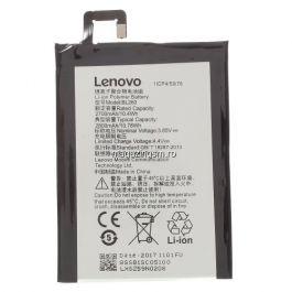 Acumulator Lenovo Vibe S1 Lite