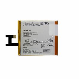 Acumulator Sony Xperia Z Original