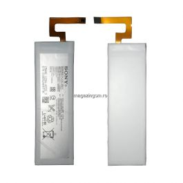 Baterie Sony Xperia M5 E5643 Originala SWAP