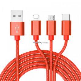 Cablu incarcare 3 in 1 AMORUS, Nylon, Lighning+MicroUSB+Type C, Rosu