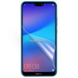 Folie Protectie Display Huawei P20 Lite