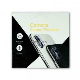Folie protectie sticla pentru camera Samsung Galaxy A20E