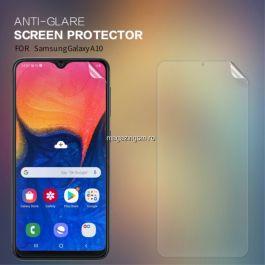 Folie Samsung Galaxy A10 Protectie Display