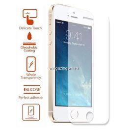 Geam De Protectie iPhone 5 Tempered Ultra Thin