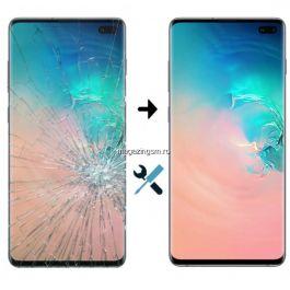 Inlocuire Geam Sticla Display Samsung Galaxy S10+