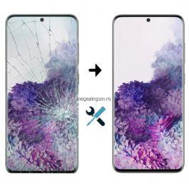 Inlocuire Geam Sticla Display Samsung Galaxy S20
