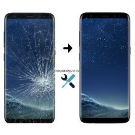Inlocuire Geam Sticla Display Samsung Galaxy S8 G950