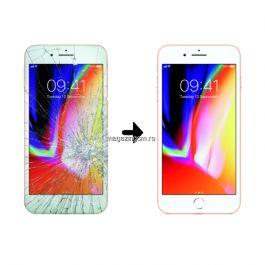 Manopera Inlocuire Display iPhone 7 Plus Alb