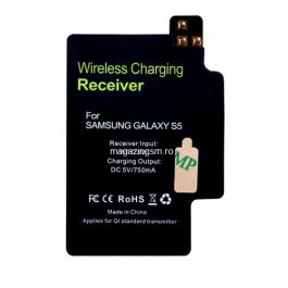 Incarcator Receptor Sticker Pentru Incarcare Qi Wireless Samsung Galaxy S5 G900