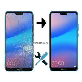 Schimbare Display Huawei P20 Lite OEM Negru (Montaj + Ecran)