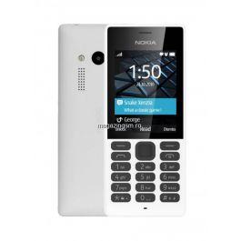 Telefon Nokia N150 Dual Sim Alb