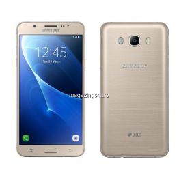 Telefon Samsung J7 2016 16GB Auriu