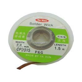 Tresa Fludor Pentru Curatare Yaxun 2,0 mm