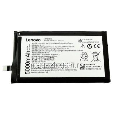 Acumulator Lenovo Vibe P1 BL244