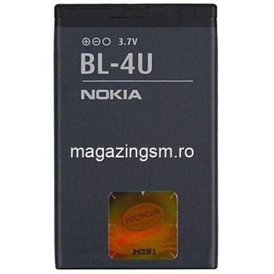 Acumulator Nokia BL-4U Swap