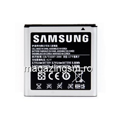 Acumulator Samsung I9070 Galaxy S Advance Original