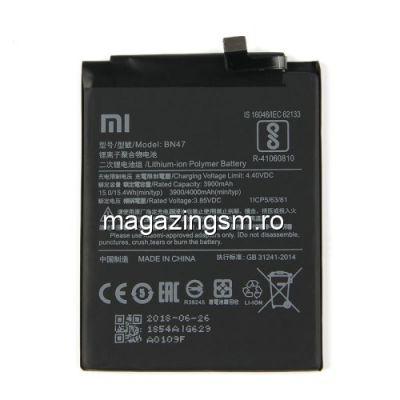 Acumulator Xiaomi Mi A2 Lite BN47