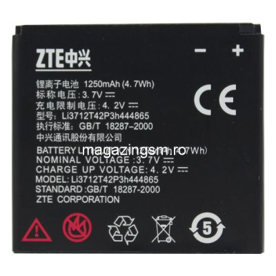 Acumulator ZTE V887 Original SWAP
