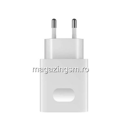 Incarcator Retea 2A Universal Dual USB Alb In Blister