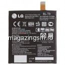 Baterie LG BL-T9 Originala
