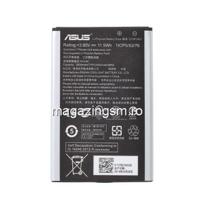 Acumulator Asus C11P1501 Original