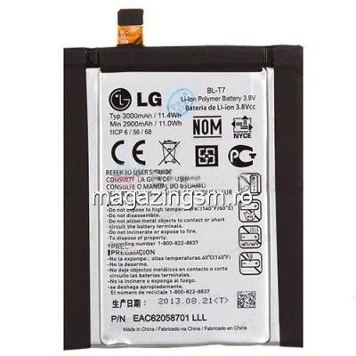 Acumulator LG G2 D800 D802 BL-T7 3000 mAh Original