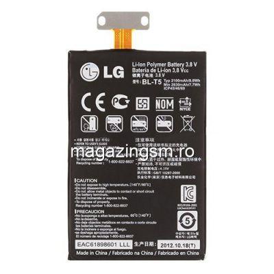 Acumulator LG Nexus 4 E960 2100 mAh