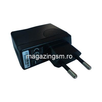 Incarcator Huawei HW-050055E1W Original